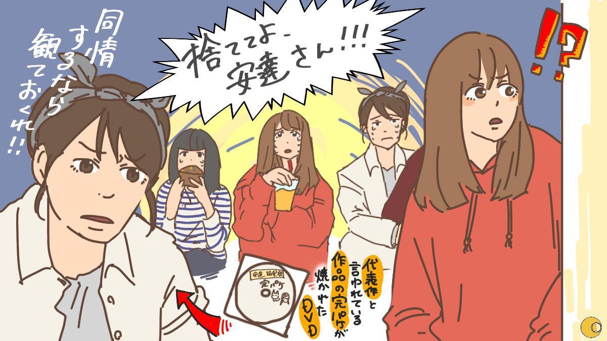 凛子 さん は ネタバレ 43