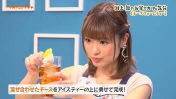 【ネタバレ】おうちカフェを堪能!渕上 舞がパーティーフード作りに挑戦
