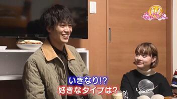 【ネタバレ】『恋んトス』大人な新メンバー2人加入で新たな恋の予感!?