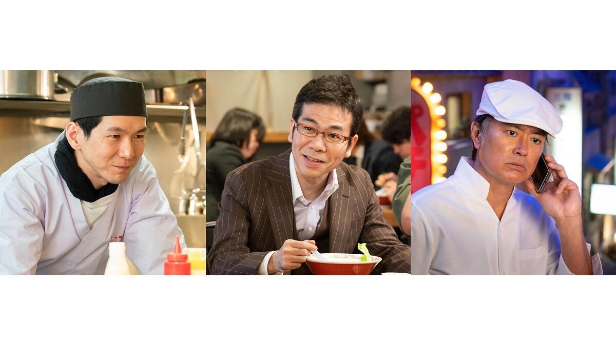 『行列の女神』に金井勇太、マギー、石黒賢が出演決定