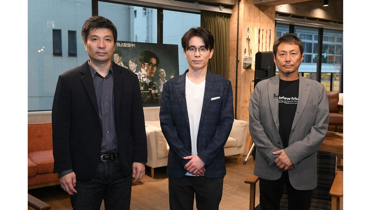 『ネット興亡記』特別トークセッションに藤森慎吾参戦!テレビの今後語る
