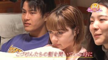 【ネタバレ】『恋んトス』長時間説教!思わせぶり男の改心と女の涙