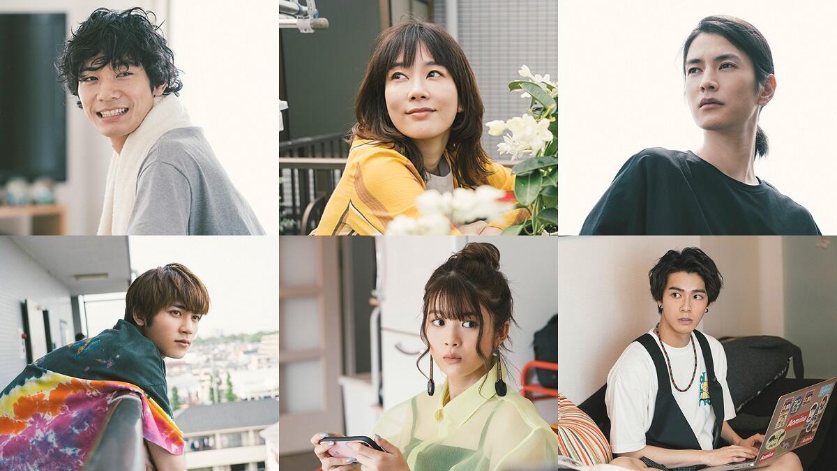 水川あさみ、清原翔、渡邊圭祐ら出演ドラマ『love⇄distance』パラビで独占配信決定
