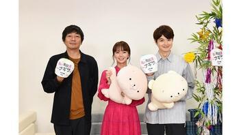 『わたナギ』多部未華子&大森南朋&瀬戸康史がリモート取材会に登場