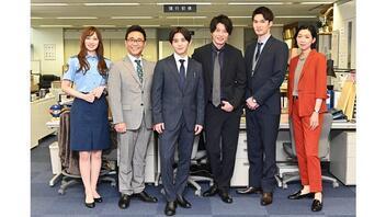 山田涼介&田中圭『キワドい2人』追加キャストにSixTONES・ジェシーらが決定