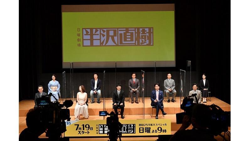 20200712_hanzawa_03.jpg