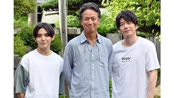 『キワドい2人』椎名桔平が山田涼介&田中圭の父親に!