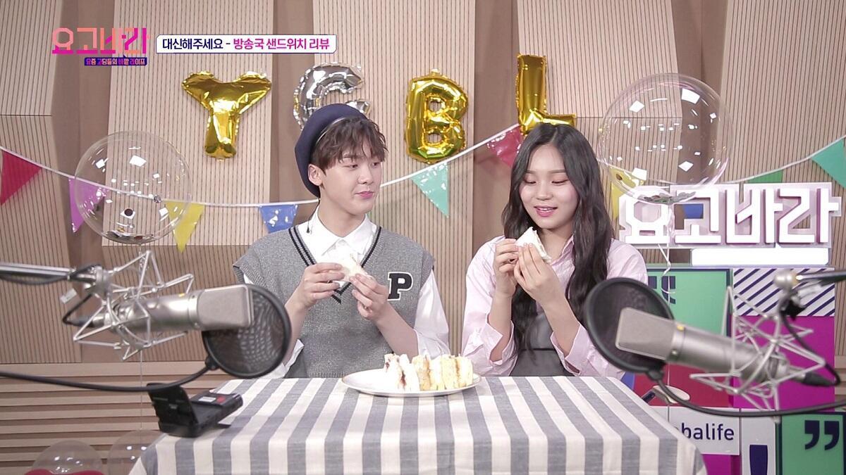 韓国の人気バラエティ番組『ヨ.ゴ.バ.ラ―』パラビで独占配信開始