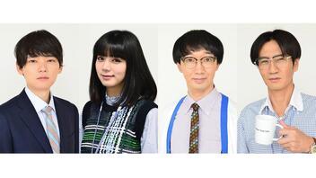 濱田岳主演『働かざる者たち』追加キャストに古川雄輝、池田エライザら