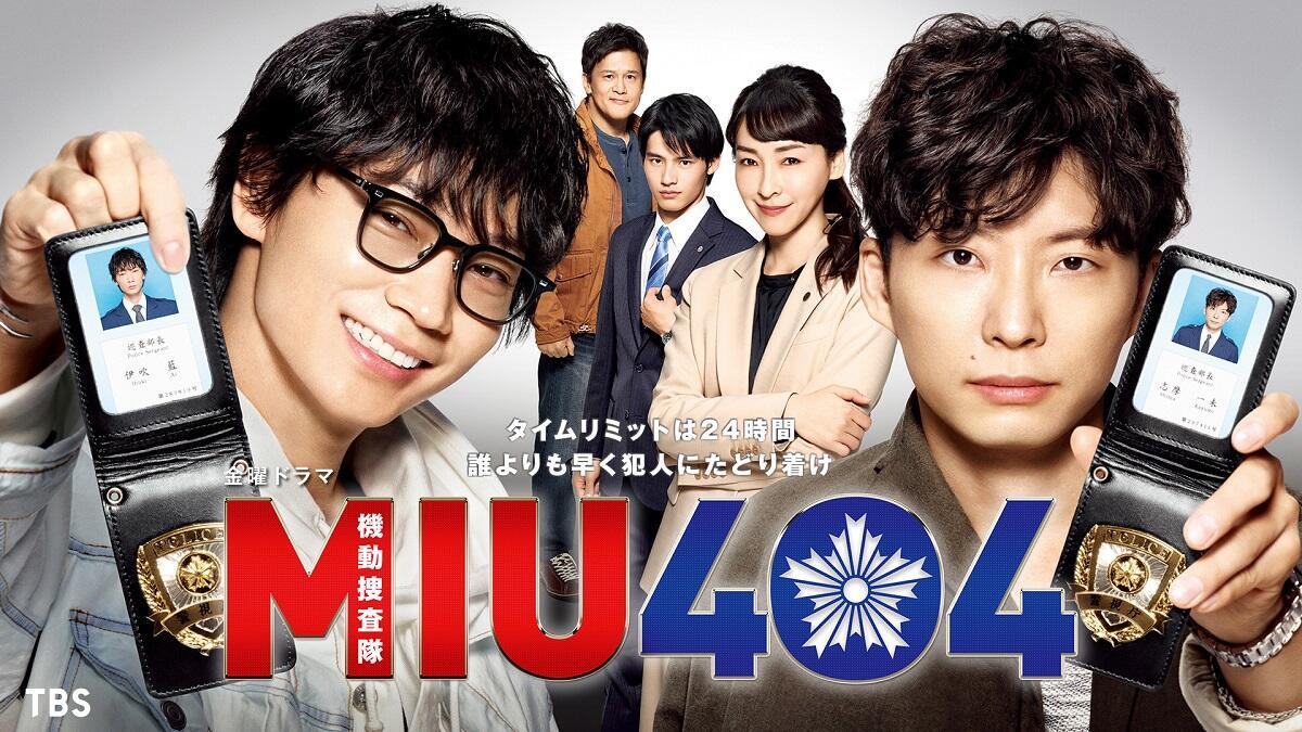20200812_sukima_04.jpg