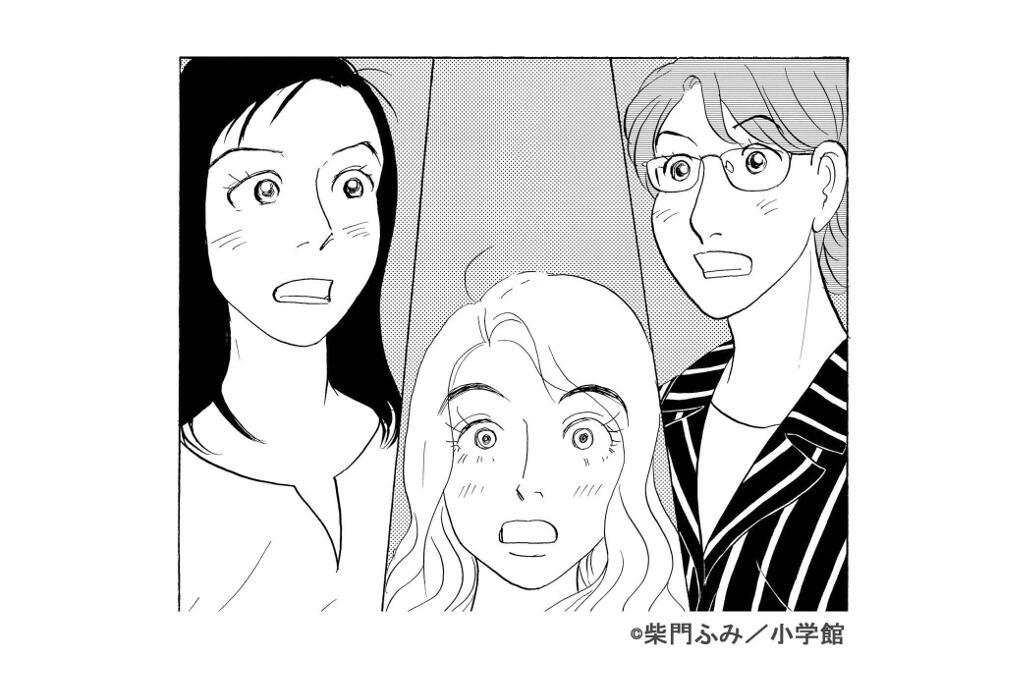 20200816_koihaha_03.jpg