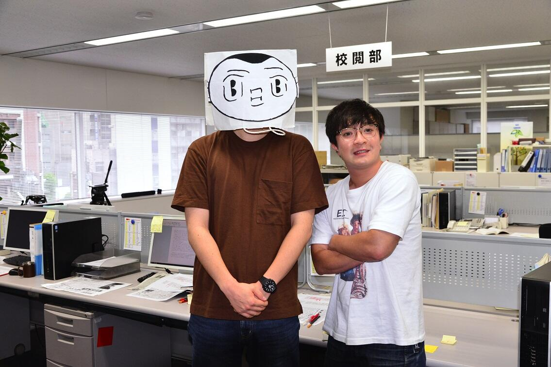20200821_hatarakazaru_06.JPG