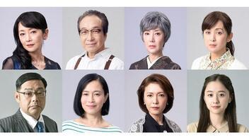 妻夫木聡主演『危険なビーナス』小日向文世、戸田恵子、麻生祐未ら出演決定