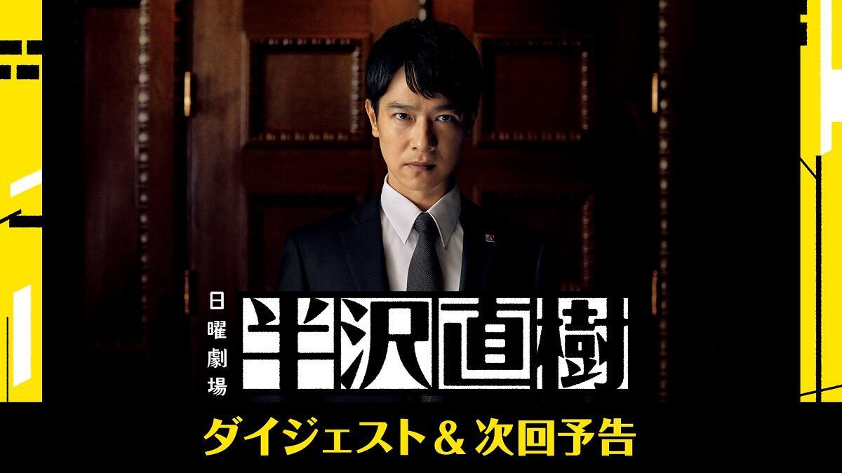 20200915_hanzawa_03.jpg