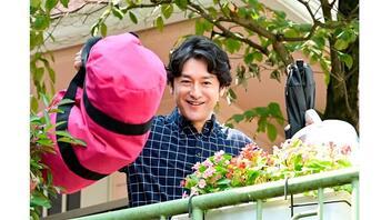 松岡茉優主演『おカネの切れ目が恋のはじまり』に石丸幹二が出演決定