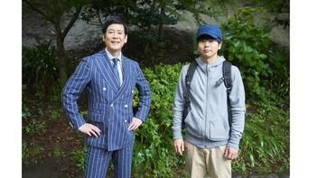 増田貴久主演『レンタルなんもしない人』に唐沢寿明出演決定!男の約束果たす