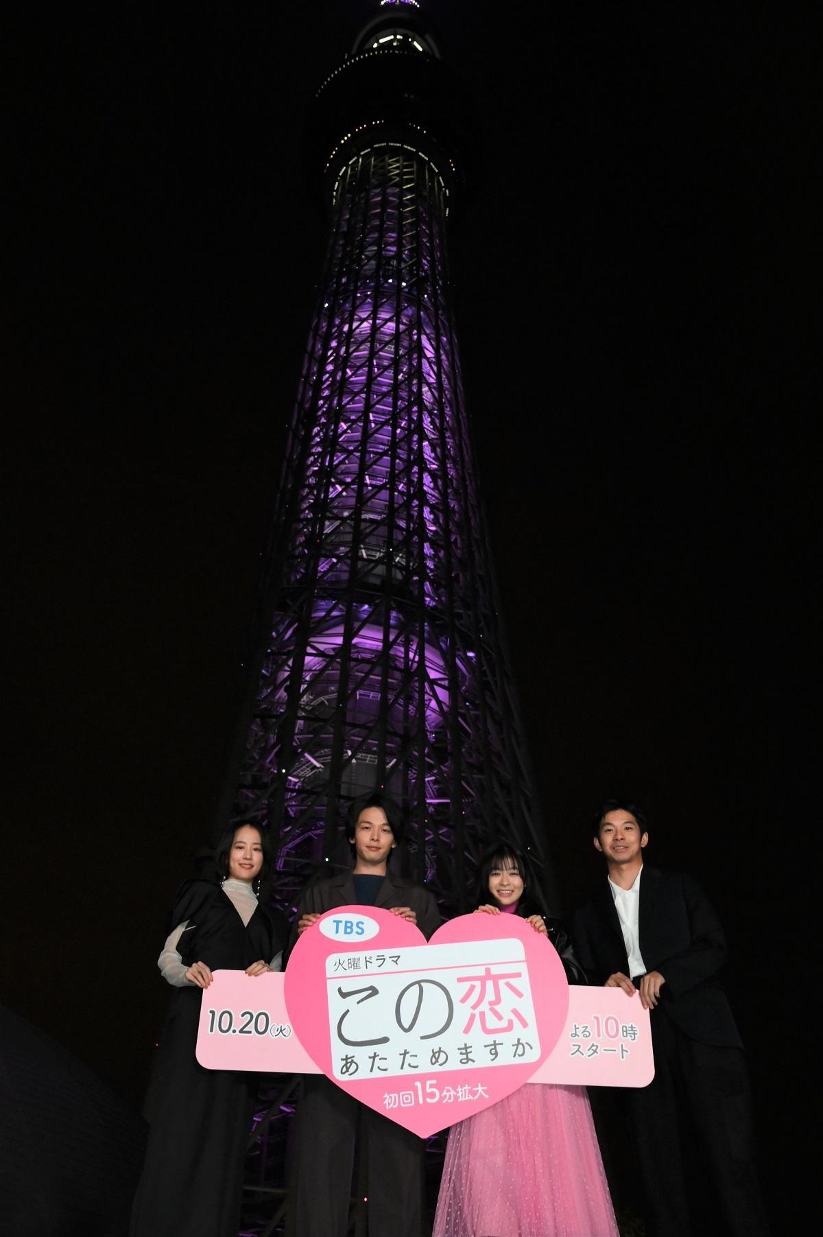 20201014_koiatakaiken_02.JPG