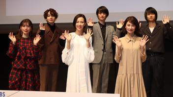 木村佳乃、吉田羊、仲里依紗が母の顔に! 『恋する母たち』制作発表