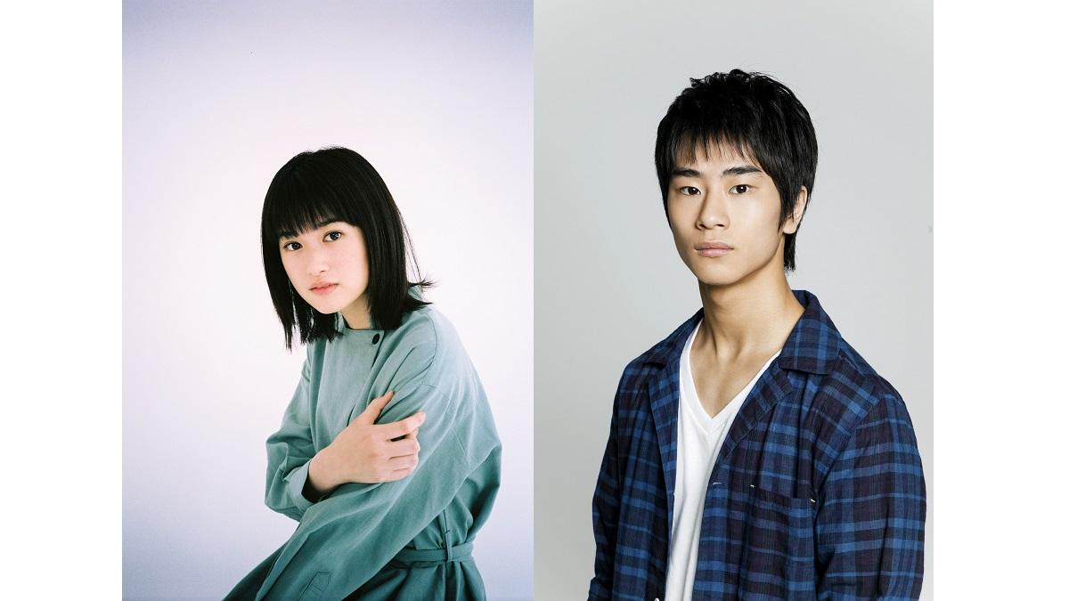あいみょん作詞作曲・DISH//が歌う『猫』小西桜子&前田旺志郎がドラマ化