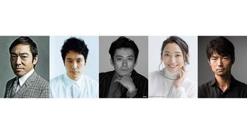 2021年10月期のTBS日曜劇場で小栗旬主演『日本沈没-希望のひと―』放送決定!