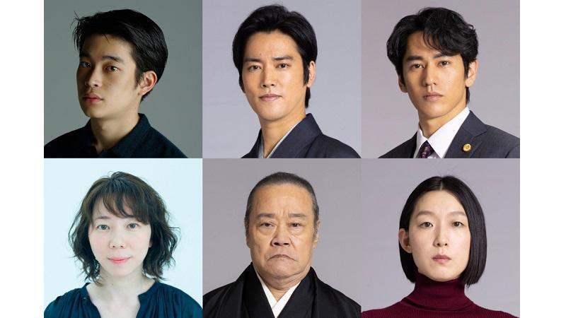 長瀬智也主演ドラマ『俺の家の話』に桐谷健太、西田敏行ら出演決定