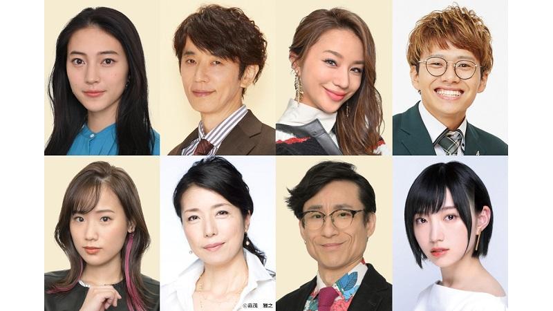 『オー!マイ・ボス!恋は別冊で』にユースケ、久保田紗友、亜生ら出演