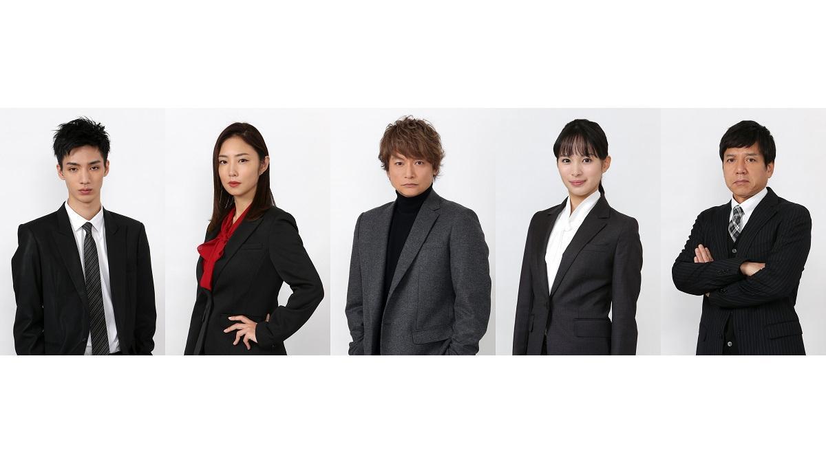 香取慎吾主演ドラマ『アノニマス』追加キャスト発表!関水渚ら出演決定