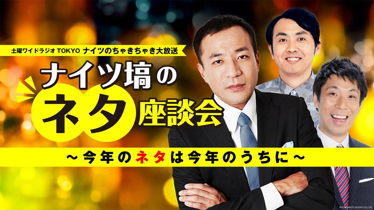 20201219_hanawa_04.jpg