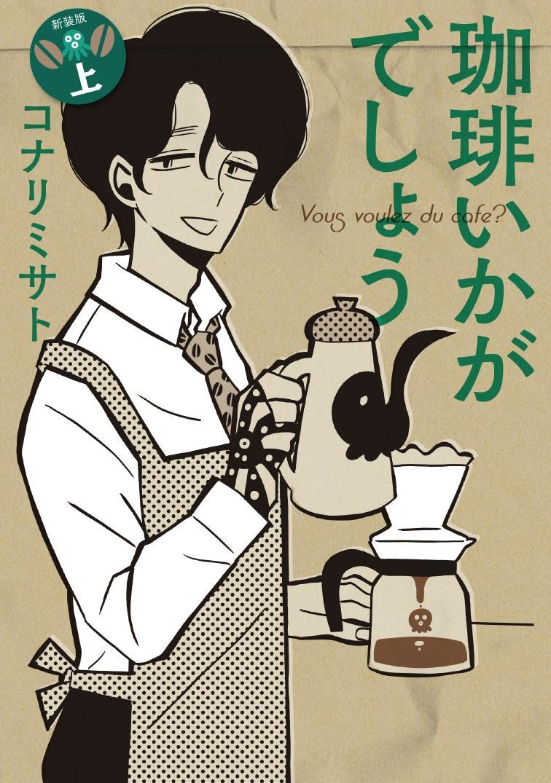 20210107_coffee_02.jpg
