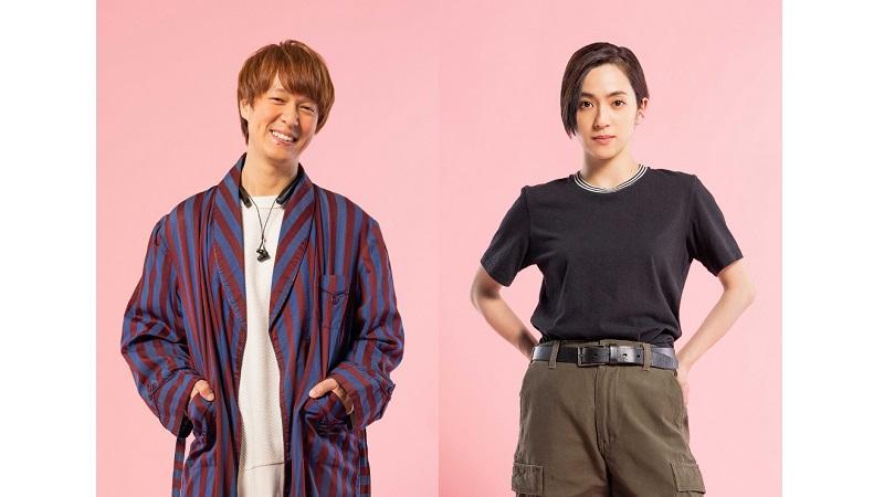 丸山隆平ラブストーリー初出演!『着飾る恋には理由があって』新キャスト発表
