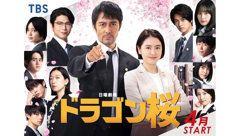 King & Prince髙橋海人がTBS連続ドラマ初出演!『ドラゴン桜』で東大目指す生徒に