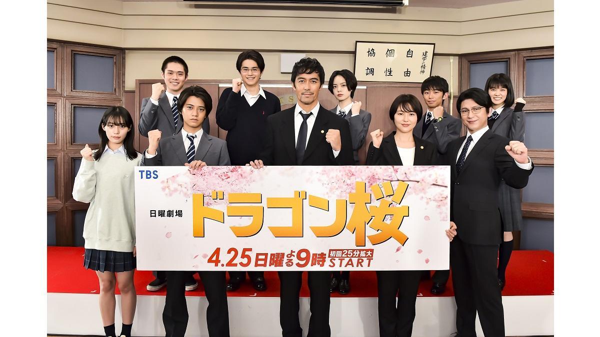 阿部寛の期待に髙橋海人が「緊張」!?2021年版『ドラゴン桜』制作発表を開催