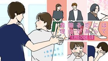 【ネタバレ】『着飾る恋には理由があって』恋する横浜流星にみんなが恋する