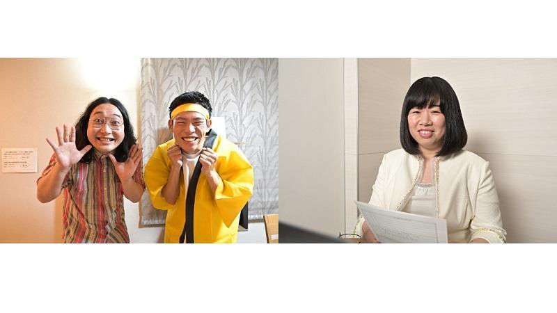 『私が女優になる日_』かが屋と&伊藤修子がゲスト出演決定!