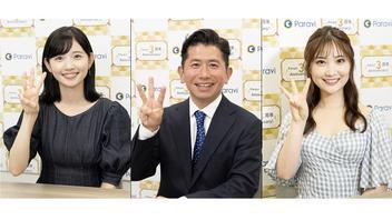 田中瞳アナウンサー&野村彩也子アナウンサーのParavi愛も爆発!オンラインファン感謝祭開催