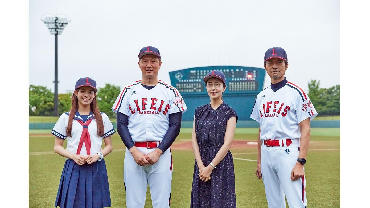 関水渚&仲村トオル主演『八月は夜のバッティングセンターで。』公式ブログ開設
