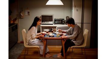 北山宏光主演ドラマ『ただ離婚してないだけ』見逃し配信再生数が187万回突破!