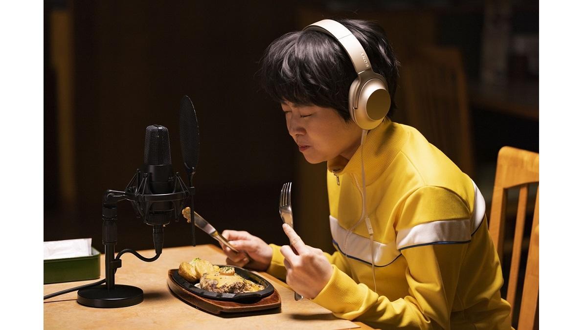 伊藤万理華主演『お耳に合いましたら。』追加キャスト&レジェンド発表