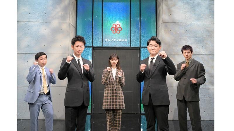 佐藤健&千鳥ノブの謎解き特番第2弾に山田裕貴、せいや、西野七瀬が参戦!
