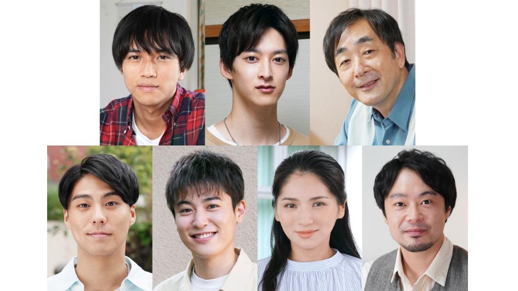 ドラマ『家、ついて行ってイイですか?』に岡田龍太郎、伊藤あさひら出演決定