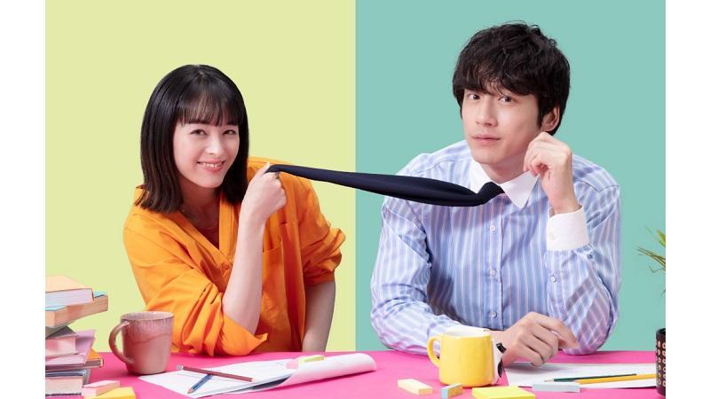 清野菜名&坂口健太郎が偽装夫婦に!?『婚姻届に判を捺しただけですが』ドラマ化