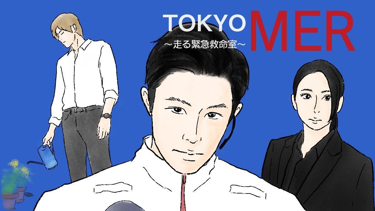 【ネタバレ】『TOKYO MER』テロ事件を追う警察との攻防!信念曲げぬMERの活躍