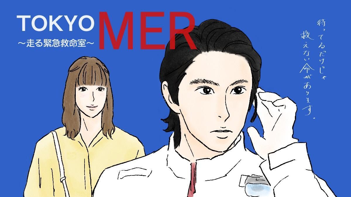 """【ネタバレ】『TOKYO MER』喜多見""""空白の一年""""が明らかに!音羽が下す判断"""