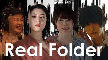 花澤香菜、黒羽麻璃央らのドキュメンタリー番組『Real Folder』Paraviで配信