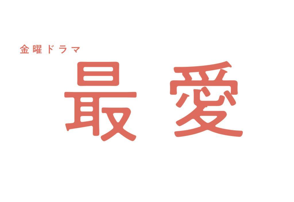 20210826_saiai_02.jpg
