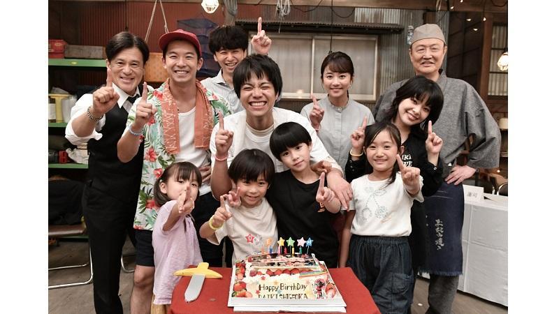 重岡大毅にサプライズ!『#家族募集します』メンバーが誕生日をお祝い
