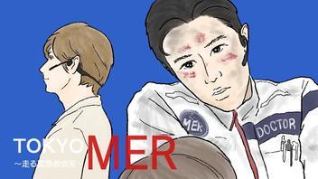 """【ネタバレ】『TOKYO MER』喜多見の""""アキレス腱""""を断ち切った椿の毒"""