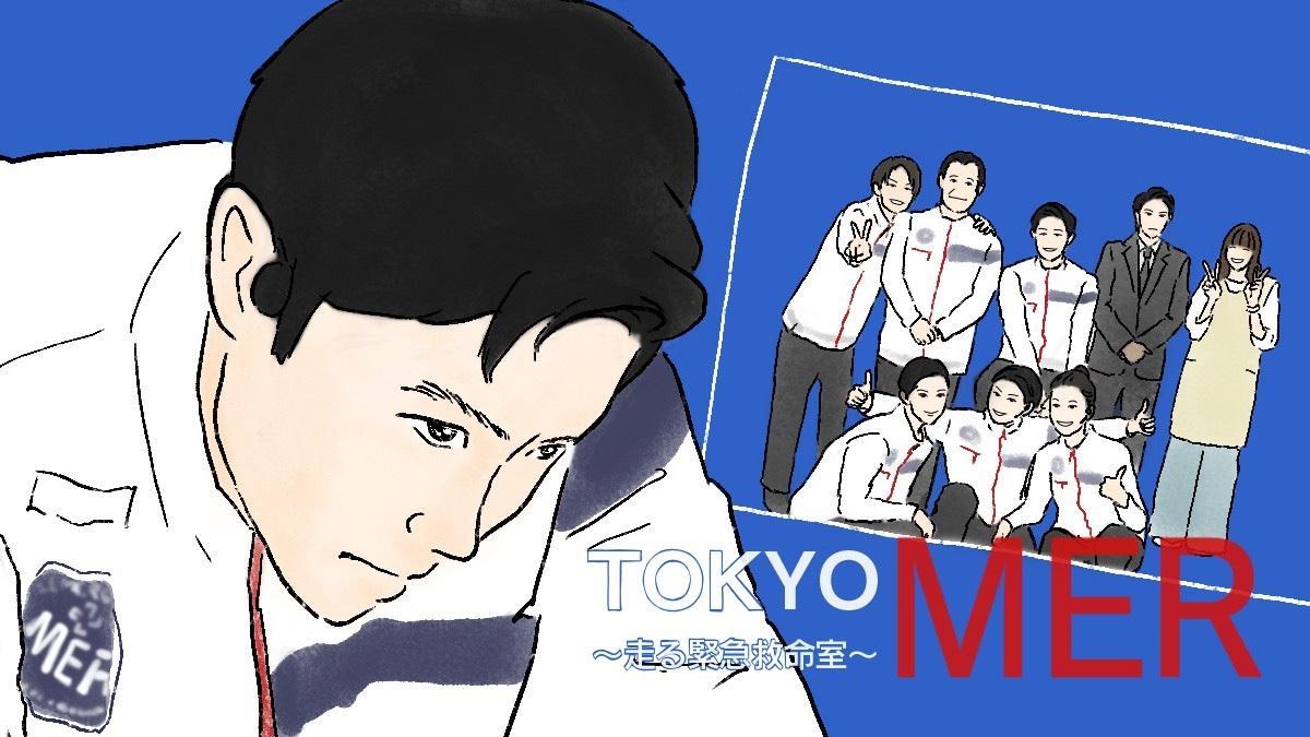"""【ネタバレ】鈴木亮平主演『TOKYO MER』""""チームの理念""""喜多見が信じ抜いた命の尊さ"""