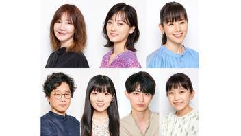 濱田岳主演『じゃない方の彼女』に山下美月、小西真奈美ら出演決定