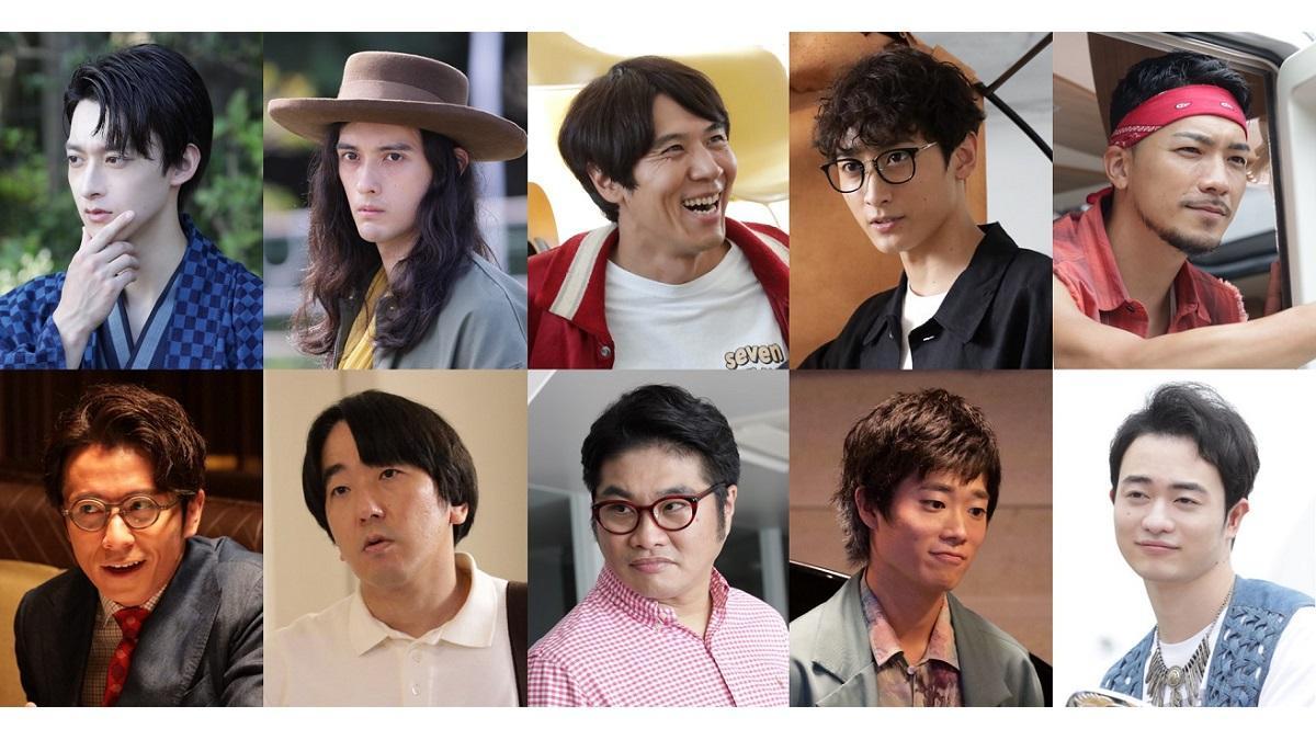 『おしゃ子!2』小関裕太、藤森慎吾らゲスト出演決定!ポスタービジュアルも